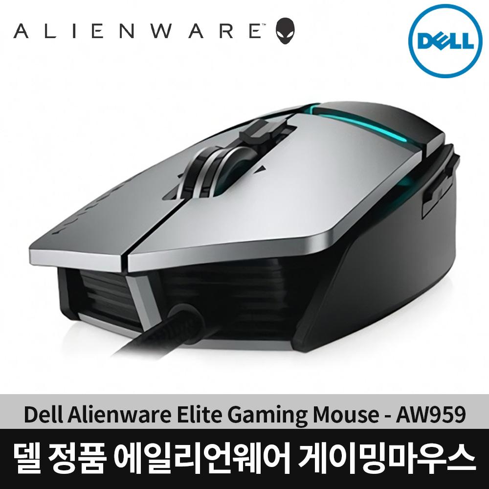 [DELL] 정품 에일리언웨어 엘리트 게이밍 마우스 AW959