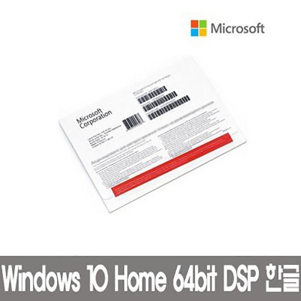 [마이크로소프트] Windows 10 Home K [한글/COEM(DSP)/64bit][정품]