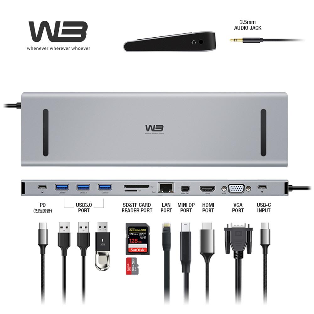 [W3] CTH-12 C타입 USB 3.0 멀티허브12in1 PD 고속충전 HDMI DP 출력