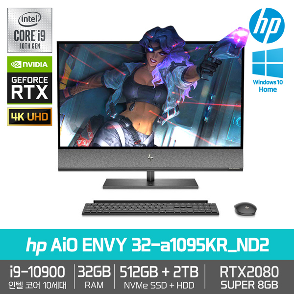 [HP] 엔비 32-a1095KR [i9-10900/RAM 32GB/NVMe 512GB/HDD 2TB/RTX 2080/Windows 10 Pro]