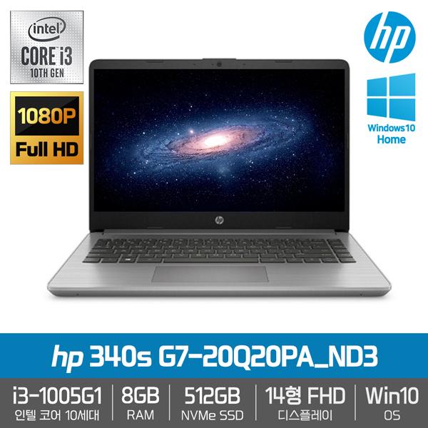 [HP] 340s 14형 G7-20Q20PA_ND3 [i3-1005G1/RAM 8GB/NVMe 512GB/내장그래픽/Win 10 Home]