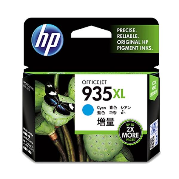 [HP] 정품잉크 No.935XL C2P24AA 파랑 (OJ6230/825매)