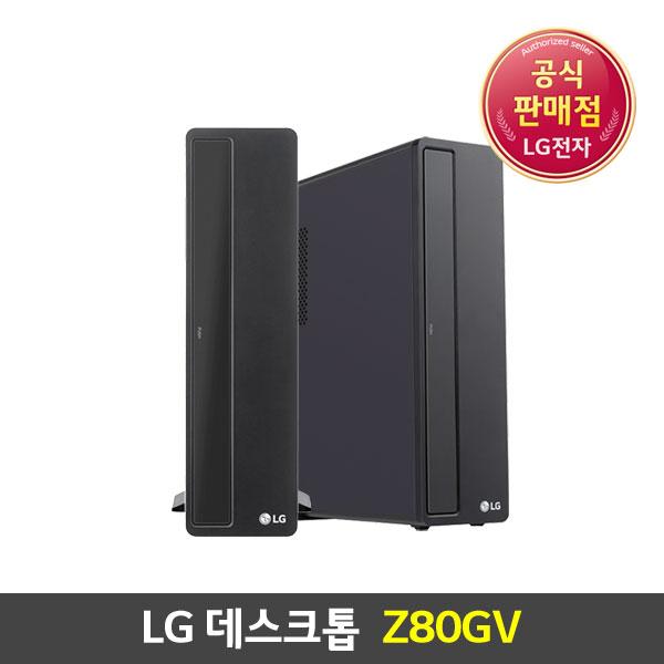 [LG전자] 슬림형 데스크탑 Z80GV i5-10400 4GB 1TB [RAM 4GB 추가(총 8GB)+ SSD 256GB 추가][Win 10 Home]