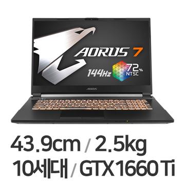 [GIGABYTE] 기가바이트 AORUS 7 17형 SB i7 E [i7-10750H/RAM 8GB/NVMe 256GB/GTX1660 Ti/FreeDos]