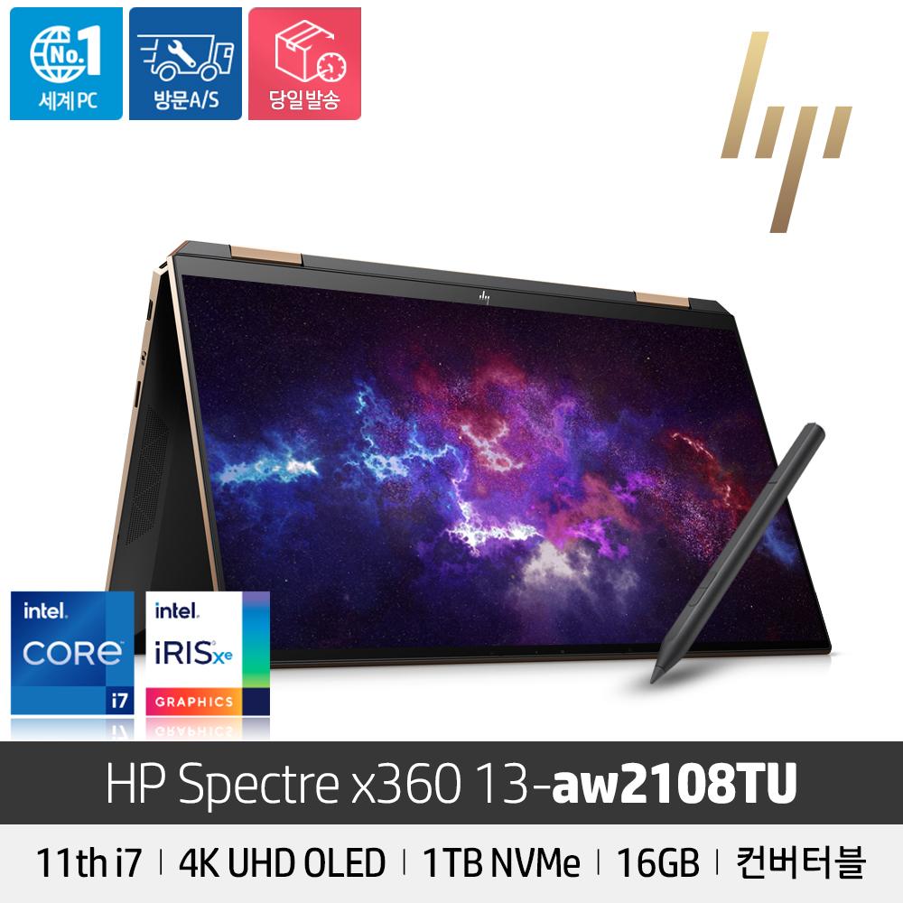 [HP] 스펙터 X360 13형 13-AW2108TU [i7-1165G7/RAM 16GB/NVMe 1TB/Win 10 Home] (나이트폴 블랙)