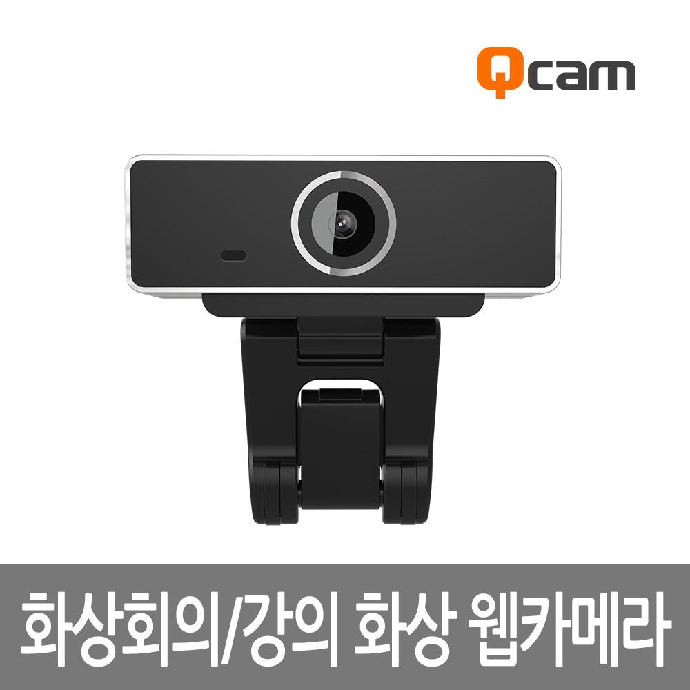 [서진네트웍스] 유니콘 QCAM-M50 1080P [웹캠]