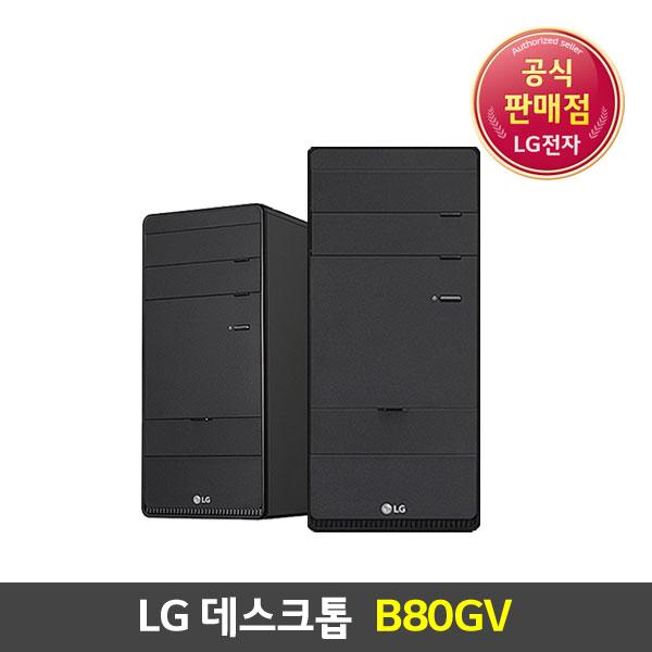 [LG전자] 미들타워형 데스크탑 B80GV i3-10100 4GB 1TB [RAM 4GB 추가(총 8GB)+256GB SSD 추가][Win 10 Pro]