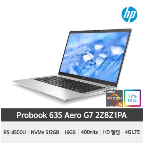 [HP] 프로북 635 13형 Aero G7-2Z8Z1PA [기본제품]