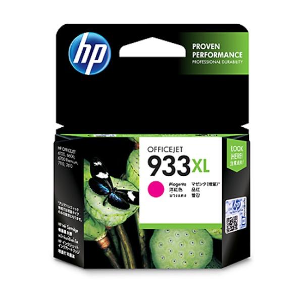 [HP] 정품잉크 No.933XL CN055AA 빨강