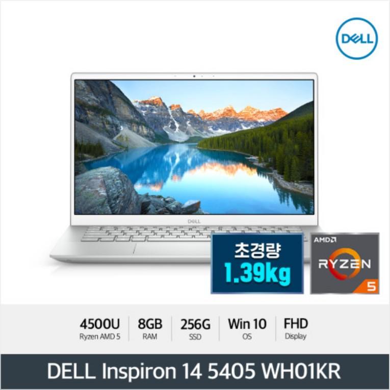 [DELL] 인스피론 Inspiron 14형 5405 WH01KR [R5-4500U/RAM 8GB/NVMe 256GB/Radeon Graphics/Win 10 Home]