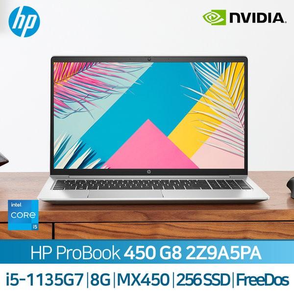 [HP] 프로북 450 15형 G8 2Z9A5PA [기본제품]