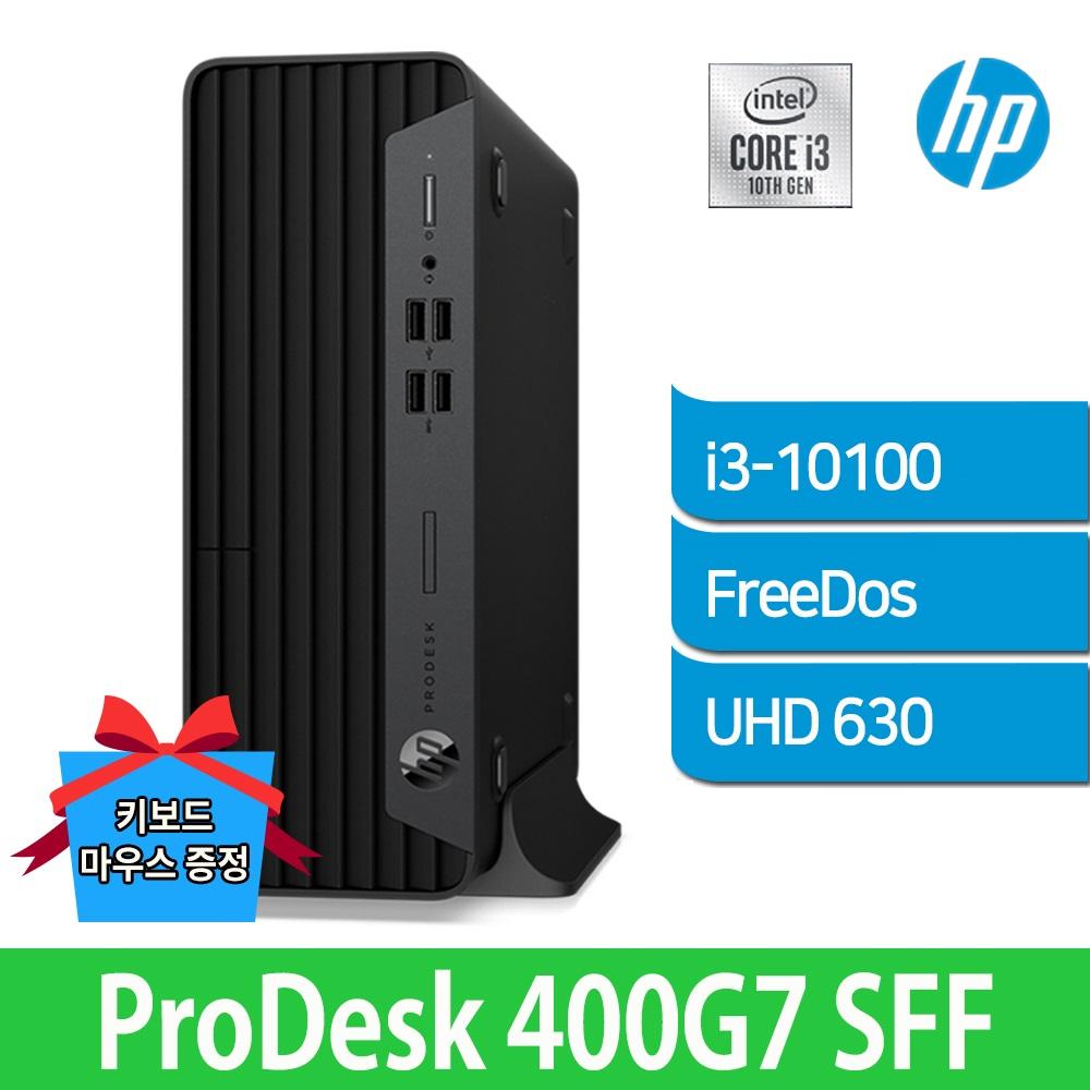 [HP] 프로데스크 400 G7 SFF 9DF58AV [i3-10100/RAM 16GB/SSD 256GB/HDD 1TB]
