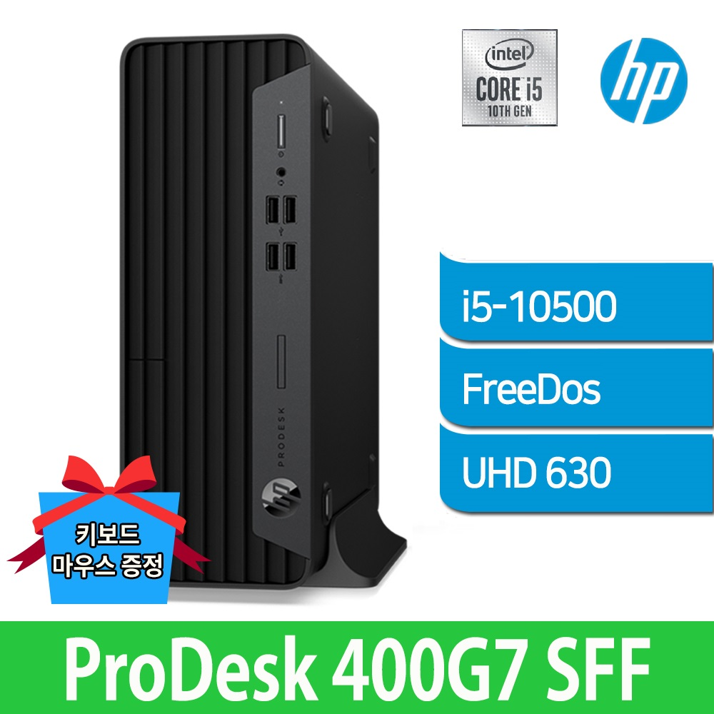 [HP] 프로데스크 400 G7 SFF 9DF58AV [i5-10500/RAM 8GB/HDD 1TB]