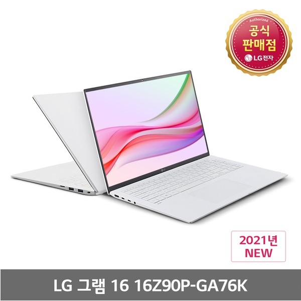[예약판매/1월 말 출고][LG전자] 2021 그램 16형 16Z90P-GA76K [기본제품]