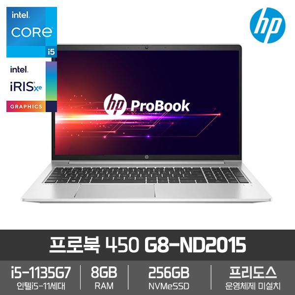 [HP] 프로북 450 15형 G8-ND2015 [i5-1135G7/RAM 8GB/NVMe 256GB/내장그래픽/FreeDos]