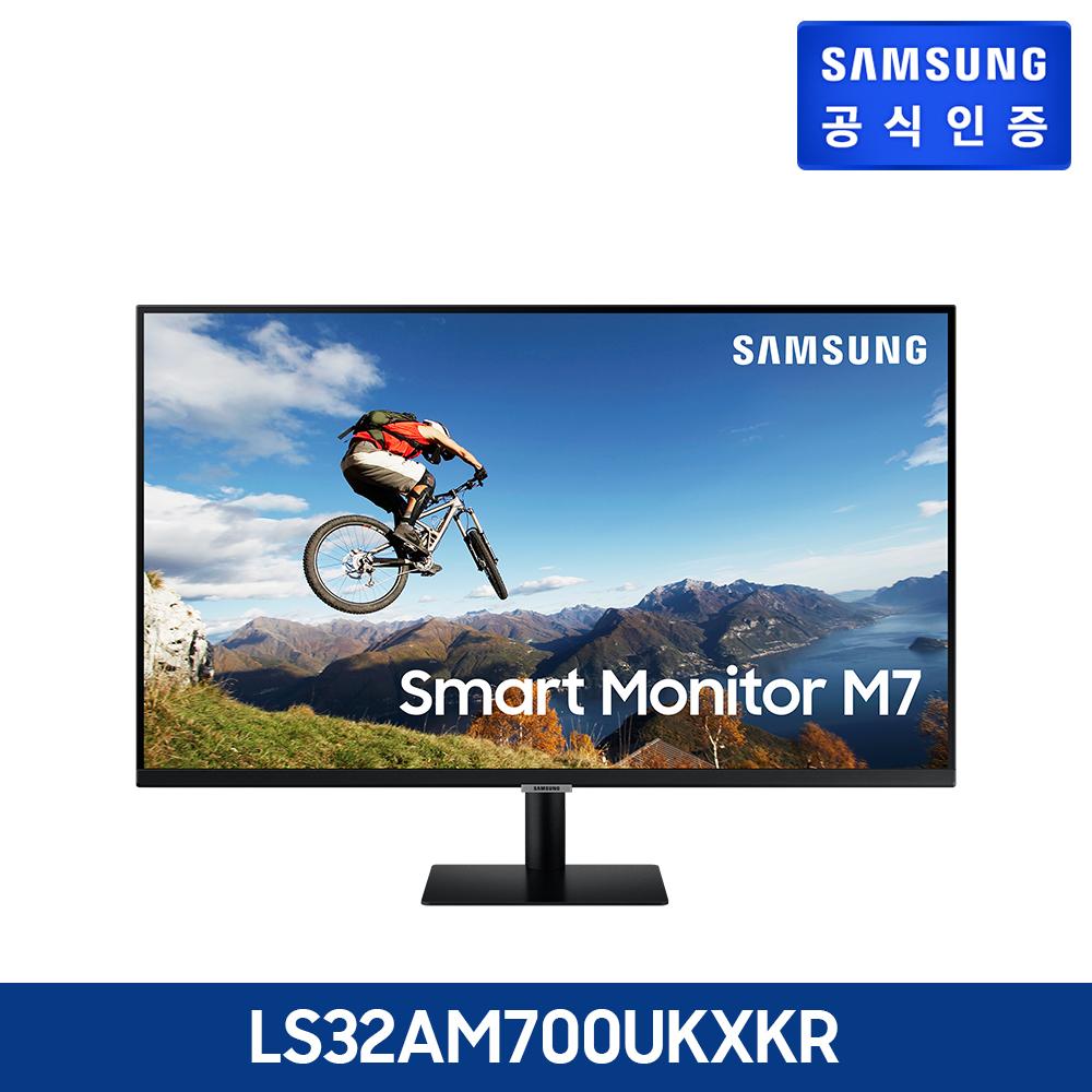[삼성전자] 삼성 스마트모니터 M7 S32AM700