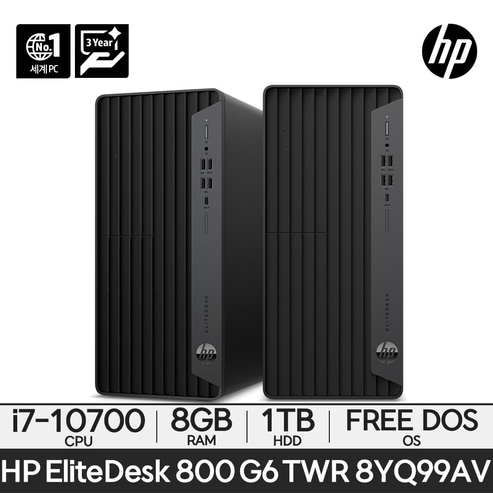 [HP] 엘리트데스크 800 G6 TWR 8YQ99AV [i7-10700/RAM 8GB/HDD 1TB/FD]
