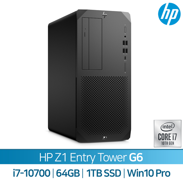 [HP] Z1 G6 Workstation 9DT39AV [i7-10700/RAM 64GB/NVMe 1TB/HDD 1TB/Win 10 Pro]