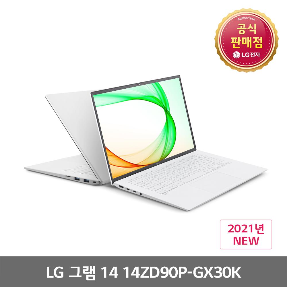 [LG전자] 2021 그램 14형 14ZD90P-GX30K [기본제품]
