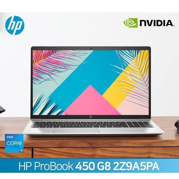 [HP] 프로북 450 15형 G8 2Z9A5PA [+RAM 8GB 추가, NVMe 512GB 교체, + Windows 10 Pro 설치]