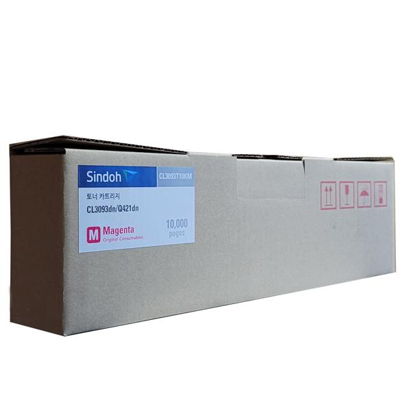 [신도리코] Q421 10K 정품토너 CL3093T10KM 10,000매 빨강