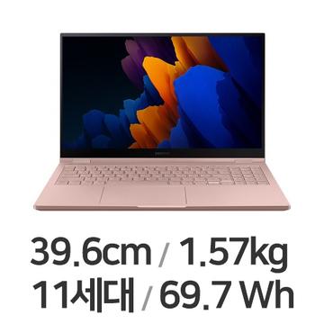 [삼성전자] 갤럭시북 플렉스2 15형 NT950QDA-X71AZ [NVMe 1TB 교체]