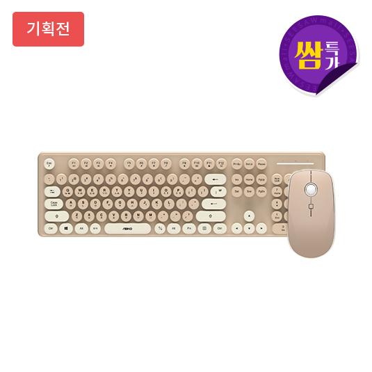 [ABKO] 무선 키보드 마우스 세트 WKM40 (베이지)