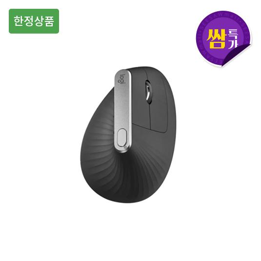 [로지텍] 무선 마우스 MX Vertical