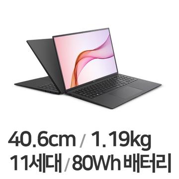 [예약판매/5월 초 출고][LG전자] 2021 그램 16형 16ZD90P-GX5BK [기본제품]