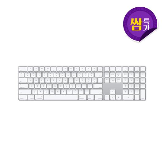 ★딱!10대★[애플] Magic Keyboard with Numeric Keypad [MQ052KH/A]
