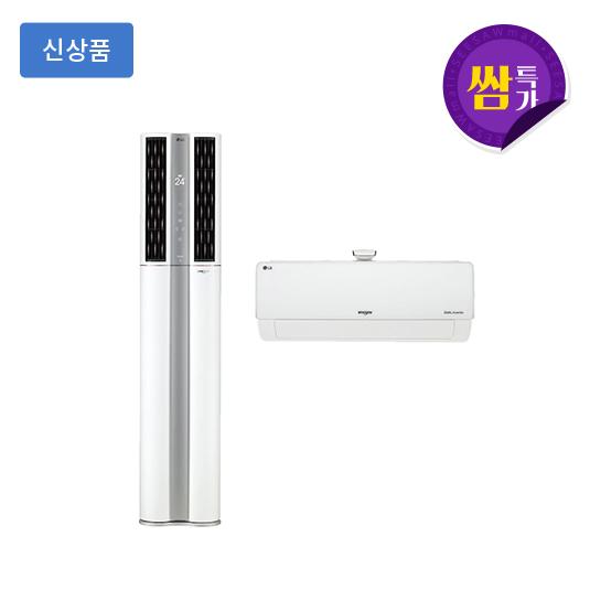 [LG전자] 휘센 2in1  에어컨 20+7평 [FQ20SADWP2]
