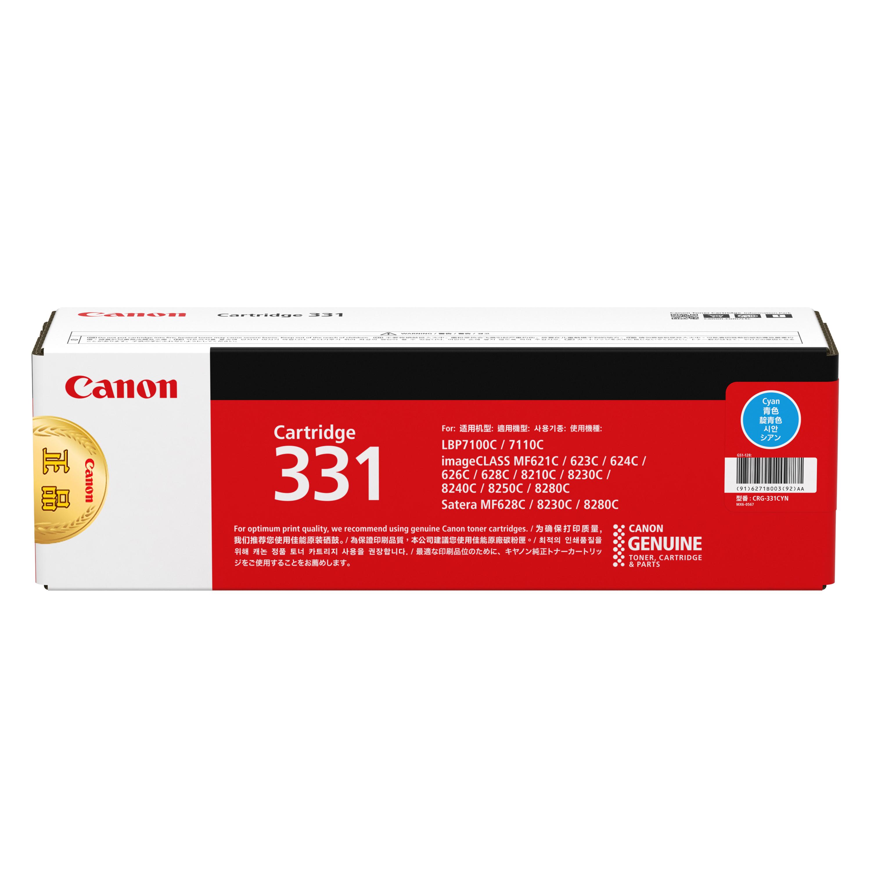 [캐논] 정품 토너 CRG-331C 파랑 (MF8240Cw / 1.5K)