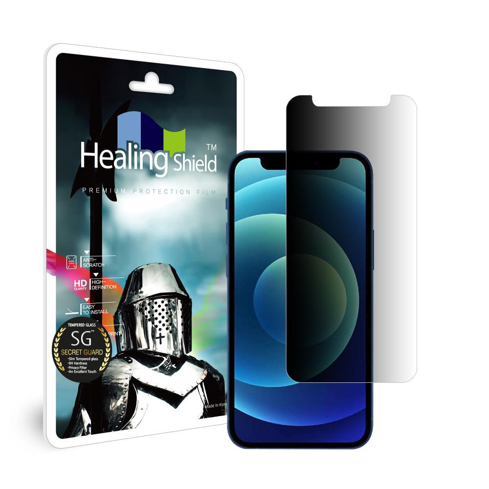 [힐링쉴드] 아이폰12 미니 3D 풀커버 9H 사생활 정보보안 액정보호 강화유리필름1매