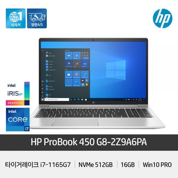 [HP] 프로북 450 15형 G8 2Z9A6PA [기본제품]