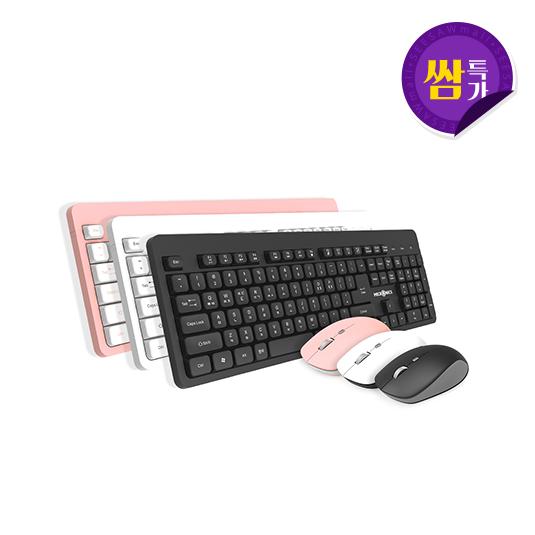 ★단독특가★[마이크로닉스] 무선 키보드 마우스 합본 MANIC KM530 [핑크]