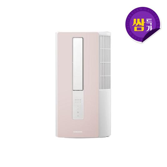 [삼성전자] 창문형 에어컨 AW05A5171NZA [핑크]