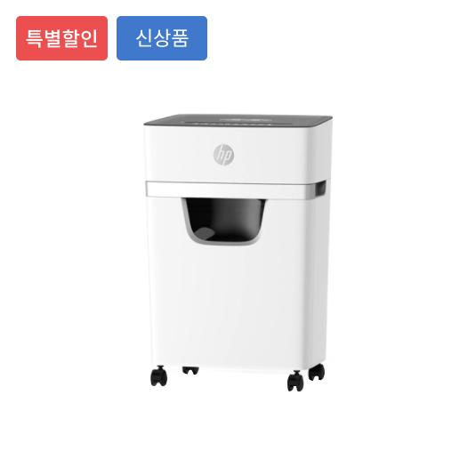 [HP] 자동 문서 세단기 20L [W2010MC-K2]