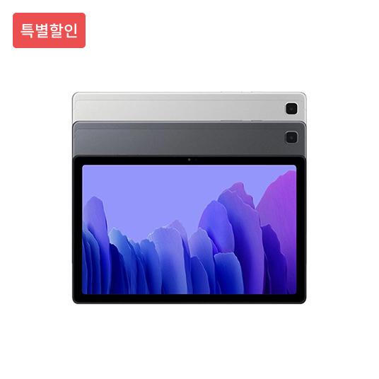 ☆시소특가☆[삼성전자] 갤럭시 탭 A7 Wi-Fi 64GB 다크그레이 [SM-T500NZAEKOO]