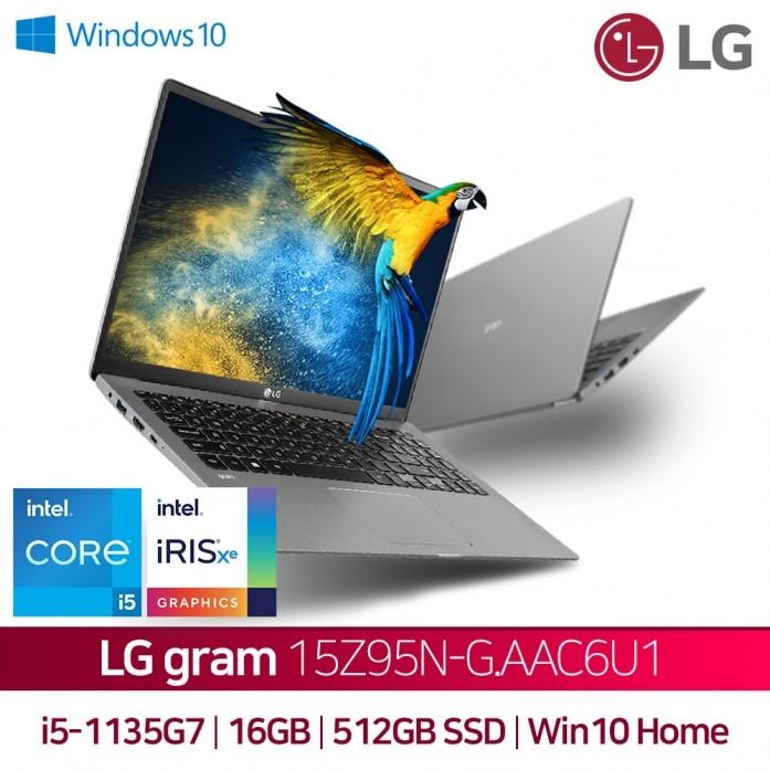 [리퍼] LG그램 15Z95N-G.AAC6U1 (인텔 i5-1135G7/RAM 16GB/SSD 512GB/Windows10 Home)