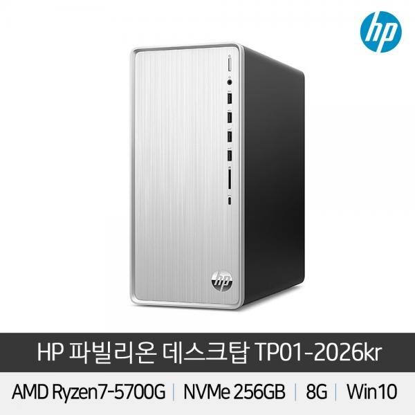 [HP] 파빌리온 TP01-2026KR R7-5700G (8GB / 256GB / Win10Home) 500W [기본제품]