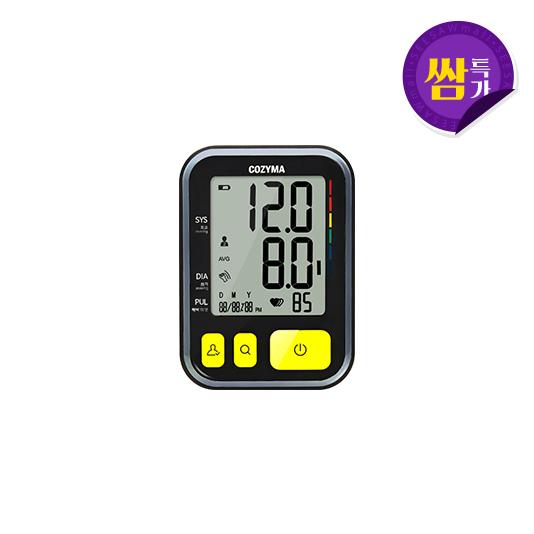 [코지마] 디지털 자동전자 혈압계 CBP-170