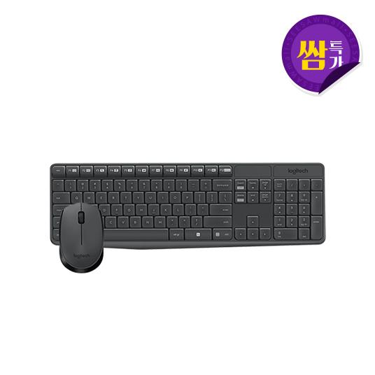 [로지텍] 무선 키보드 마우스 합본 MK235