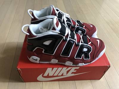 Air More Uptempo Bulls HooPS Pack 2017