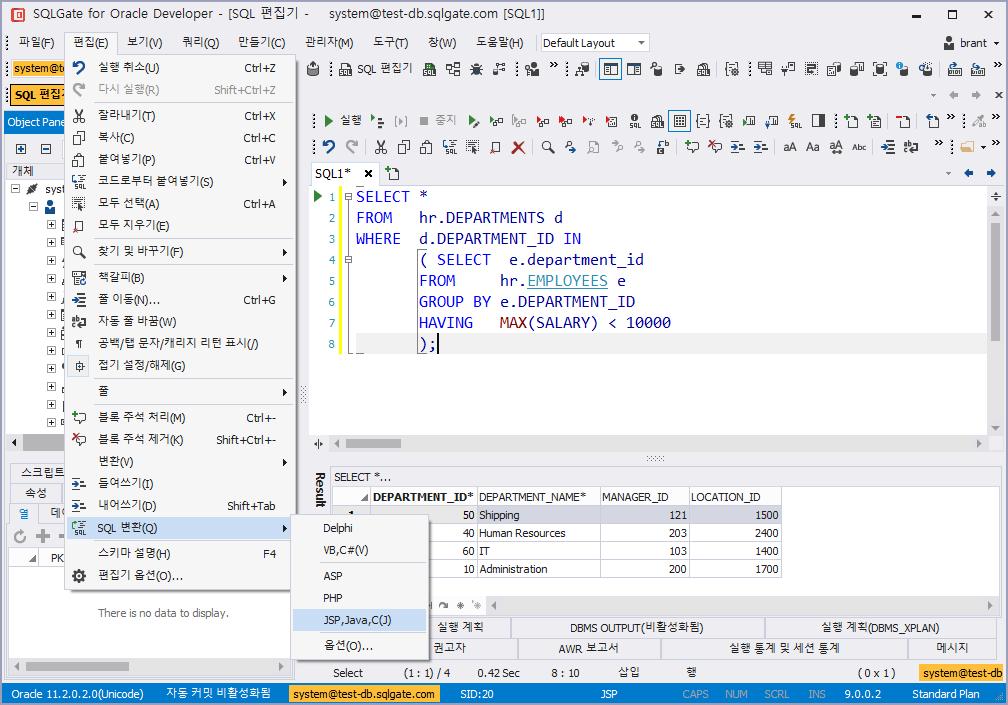 SQL을 Java 코드로 변환하기