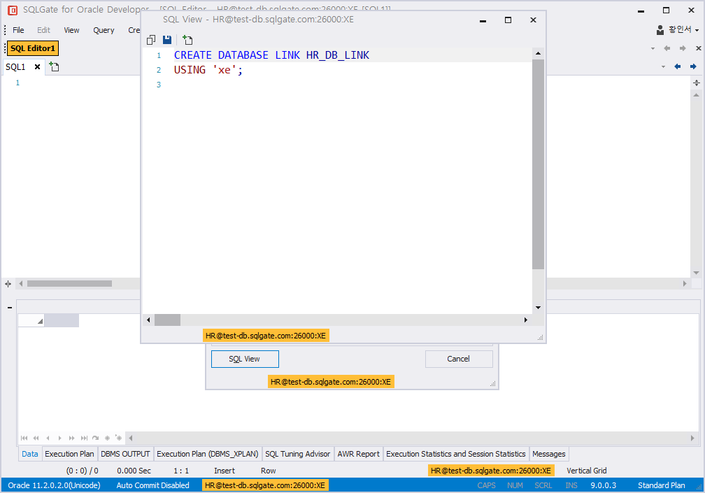 create Database Link SQL View