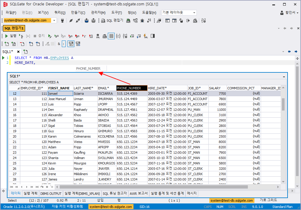 데이터 그리드에서 열 이름 편집기에 추가