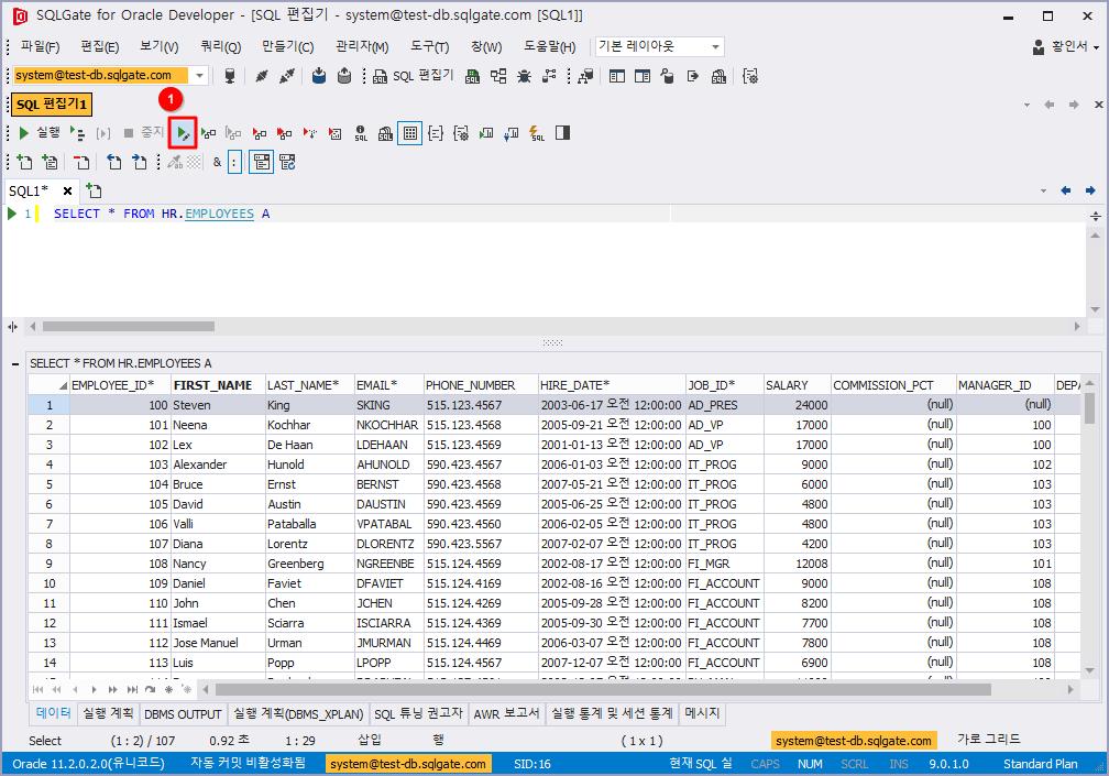 클립보드 데이터를 그리드에 추가하기
