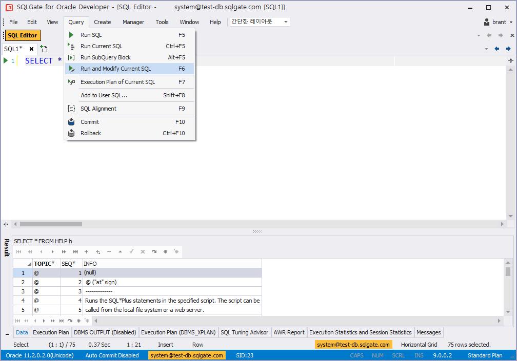 run and modify current SQL