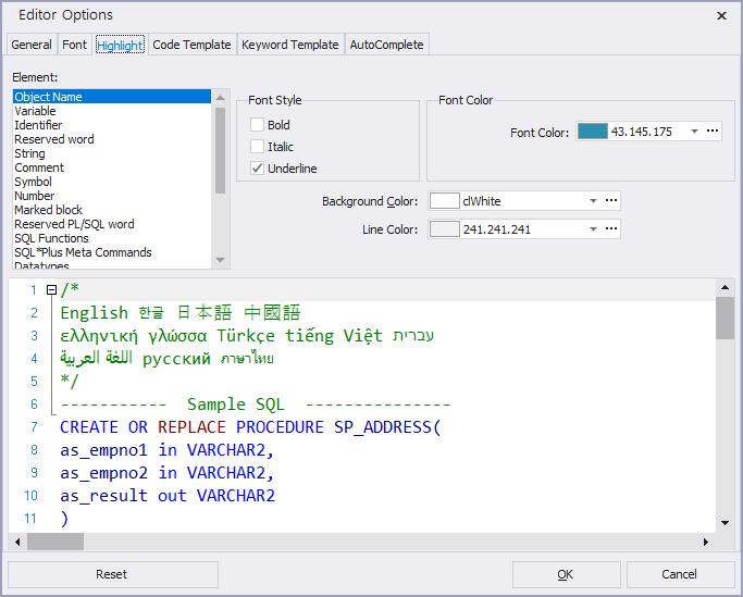 option SQLEditor highlight