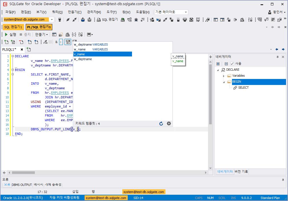 코드 자동 완성 기능을 이용하여 코드 입력 줄이기